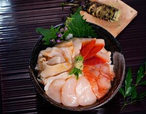 お刺身用 5種の貝づくし 各6枚 30枚×2パック 計60枚 ホタテ貝 つぶ貝 赤貝 北寄貝 石垣貝 冷凍 冷凍同梱可能