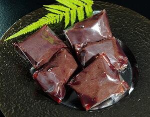 レバー レバ刺し 馬レバ刺し 50g×5P 生レバー 冷凍 冷凍同梱可 送料無料