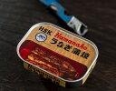 丑の日 うなぎ ウナギ 鰻 昭和9年創業 浜名湖食品の「うなぎ蒲焼缶詰」 1個 100g 缶切り必須 懐かしい あの頃 まだあ…