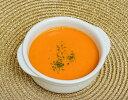 スープ カナダ産オマール海老使用 オマールビスク 1kg×2袋 オマール海老 冷凍 送料無料