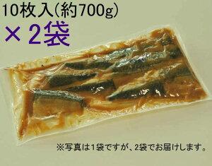 さば 鯖 サバ 国産サバの味噌煮 2袋 合計20枚 1袋:10枚 計約1.4kg 冷凍 冷凍 送料無料