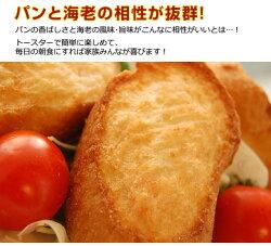 エビえび海老屋の海老パン40個トースト惣菜朝食1kg20個入500g×2袋冷凍送料無料
