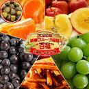 https://image.rakuten.co.jp/gourmet-hokkaido/cabinet/fruits/181227-shun-500a.jpg