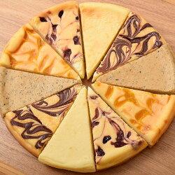 訳あり!濃厚クラシックチーズケーキ