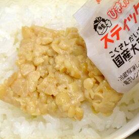 納豆 国産大豆使用 スティック納豆 ひきわり 20g×40個セット ご飯のお供 なっとう ねばねば 冷凍 同梱OK