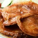 豚 ぶた ブタ 国内加工 豚ロース 味噌漬け 100g×10パック 大ボリューム 1キロ ご飯のおかず 冷凍同梱可能