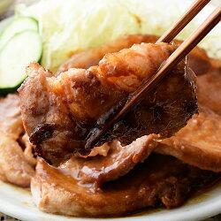 【当店限定】豚ロース味噌漬け(100g×10)お肉屋さんと共同開発の国内加工で美味しい豚(ぶた)ロース肉