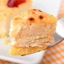 スイーツ ギフト『北海道チーズケーキブリュレ』1本(270g) ケーキ チーズ お菓子 おやつ お返し ご褒美 プレゼント …