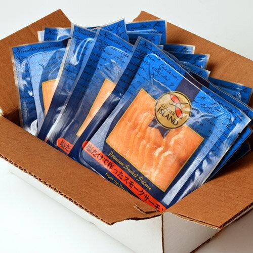 鮭 さけ サケ サーモン 送料無料 「 塩だけで作った スモークサーモン 」 60g × 15P 計900g 冷凍