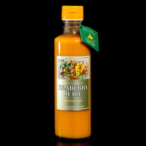 お試し用 シーベリー サジー 100%果汁 北海道産 希釈タイプ 無糖 300ml