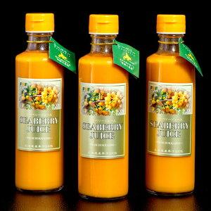 ギフト ジュース シーベリー サジー 100%果汁 北海道産 希釈タイプ無糖 300ml×3本 贈り物 セット お取り寄せ ドリンク 飲み物 栄養 健康 送料無料