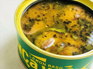 さば 鯖 サバ 缶詰 保存食 サヴァ缶(レモンバジル)5缶セット cava缶 常温