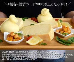 チーズ花畑牧場花畑牧場のお試しチーズセット4種8個ラクレットカチョカバロゴーダスモークチーズ冷蔵同梱不可送料無料