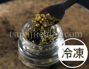 キャビア 業務用10個セット 日本産 生キャビア 15g×10個 アムール種 ロレーヌ岩塩使用 魚卵 卵 珍味 高級 おつまみ 冷凍 同梱不可