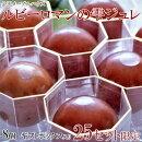 メープルハウス『ルビーロマンの雫ジュレ』8個ギフトボックス入りギフトゼリー※冷蔵同梱不可☆