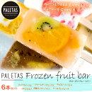 『PALETAS6本セット』(ミックスイースト、クリームチーズミックス、チョコレートバナナ、イチゴミルク、沖縄マンゴーパイン、アールグレイピーチ)※冷凍【冷凍同梱不可】