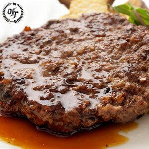 熟成牛専門店ポンドの『黒毛和牛ハンバーグステーキ』 約140g×4枚セット 洋食 グルメ 温めるだけ おかず お弁当 レトルト 冷凍食品 ご飯のおかず 夕食 夜食 昼食 簡単調理 冷凍 送料無料 【