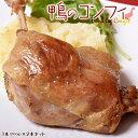 本格フレンチの味『鴨のコンフィ』1本(約200g)×2P かも カモ 鴨 合鴨 鴨肉 冷凍食品 ビール お酒 おつまみ おかず オ…