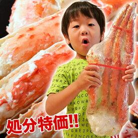 タラバ蟹 タラバガニ ロシア産 特大 ボイル 1肩 約800g 2人前相当 送料無料 冷凍 たらば蟹 かに カニ タラバ ギフト