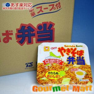 お歳暮 ギフト マルちゃん やきそば弁当 ソース味 1ケース(12食)