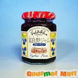 贈り物 ギフト ジャムおばさんの富良野ジャム ブルーべリー
