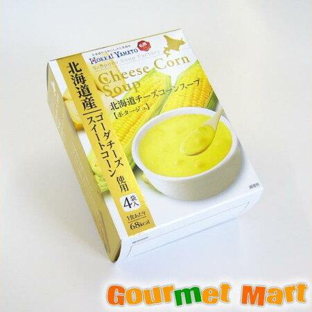 札幌スープファクトリーチーズコーンスープ