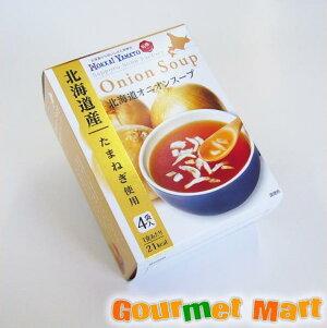 札幌スープファクトリー 北海道オニオンスープ