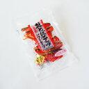 北海道産 鮭とばチップ ソフト 贈り物 ギフト