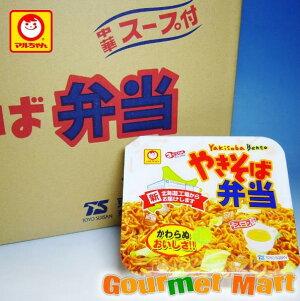 マルちゃん やきそば弁当 ソース味 1ケース(12食) お歳暮 ギフト