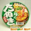Backorder Toyo suisan maruchan Midori no Tanuki Soba (East-) local B-class gourmet noodle