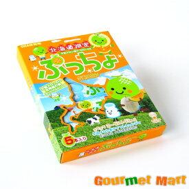 【ゆうパケット限定/送料込】北海道限定 UHA味覚糖 ぷっちょ夕張メロン味