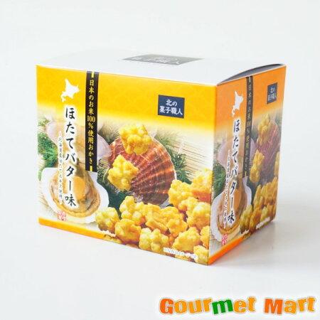 お中元ギフト岩塚製菓北の菓子職人帆立バター味