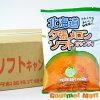 1箱罗曼司制造糕点北海道夕张哈密瓜软件糖果10袋入