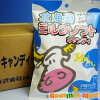 Romance confectionery Hokkaido milk Soft Candy bag 10 1 case