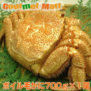特大ボイル毛がに 700g×1尾 北海道産 お取り寄せ ギフト