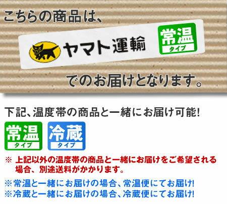 北海道札幌ラーメン「味の三平」みそ味(2食入)【ご当地ラーメン】をお取り寄せ【楽ギフ_のし宛書】