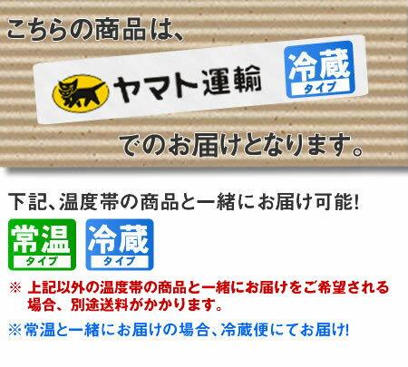 北海道ビール千歳地ビール「ピリカワッカ」6本セット【楽ギフ_のし宛書】