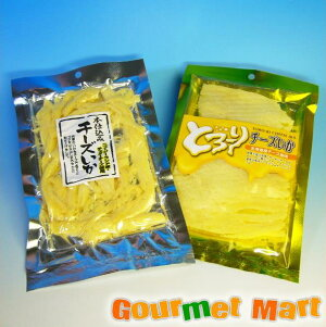 【ゆうパケット限定/送料込】北海道限定 本仕込みチーズいか&とろーりチーズいかセット