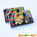 【ゆうパケット限定/送料込】ベル食品 北海道スープカレーの素 4皿分 2箱セット