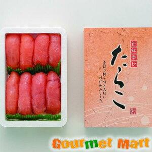 敬老の日 ギフト 北海道海鮮ギフトセット[R-05]たらこ大切 500g !化粧箱入り
