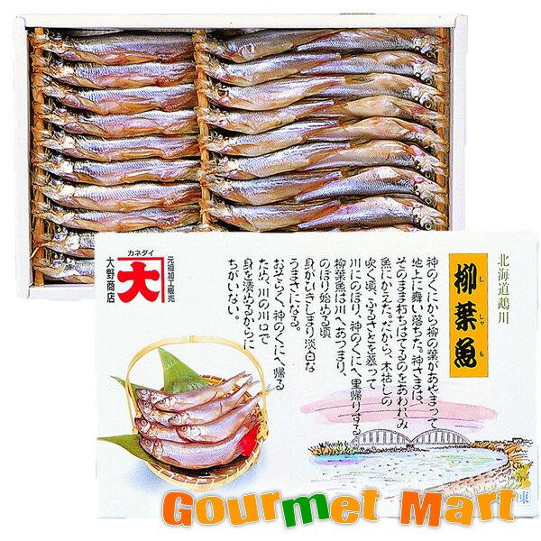 贈り物ギフト 北海道海鮮ギフトセット[H-05]カネダイ大野商店 鵡川産ししゃもB セット