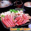 かに鍋セット!ズワイガニ&タラバガニ カニポーション[N-03]北海道海鮮セット お歳暮 ギフト 送料無料