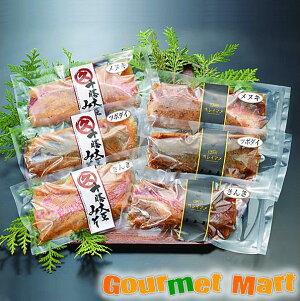 十勝味噌漬け魚セット[G-04]北海道海鮮セット キンキ メヌキ ツボダイ お歳暮 ギフト 送料無料