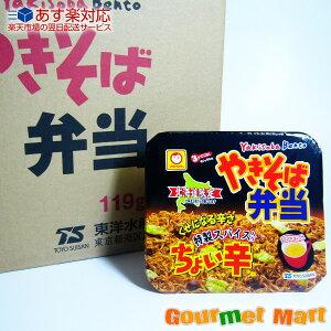 マルちゃん やきそば弁当 ちょい辛味1ケース(12食入)