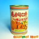 毛がに かに汁(毛ガニ入スープ)鉄砲汁 缶詰