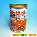 ずわいがに かに汁(ズワイガニ入スープ)鉄砲汁 缶詰