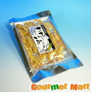 【ゆうパケット限定/送料込】北海道産葉わさび使用 さきいかわさび醤油味