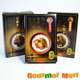 札幌榮屋 甘露煮3種セット