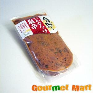 北海道 旨いを味わういかなんこつ塩辛 スタンドパック