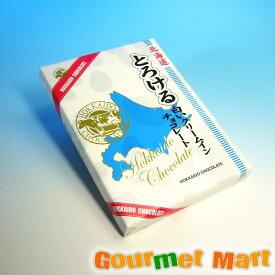 北海道限定 とろける白いクリームインチョコ20個入